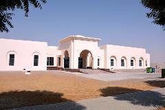 مبنى المدام