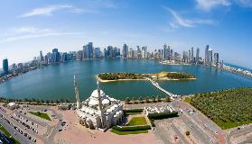 Al Majaz Waterfront