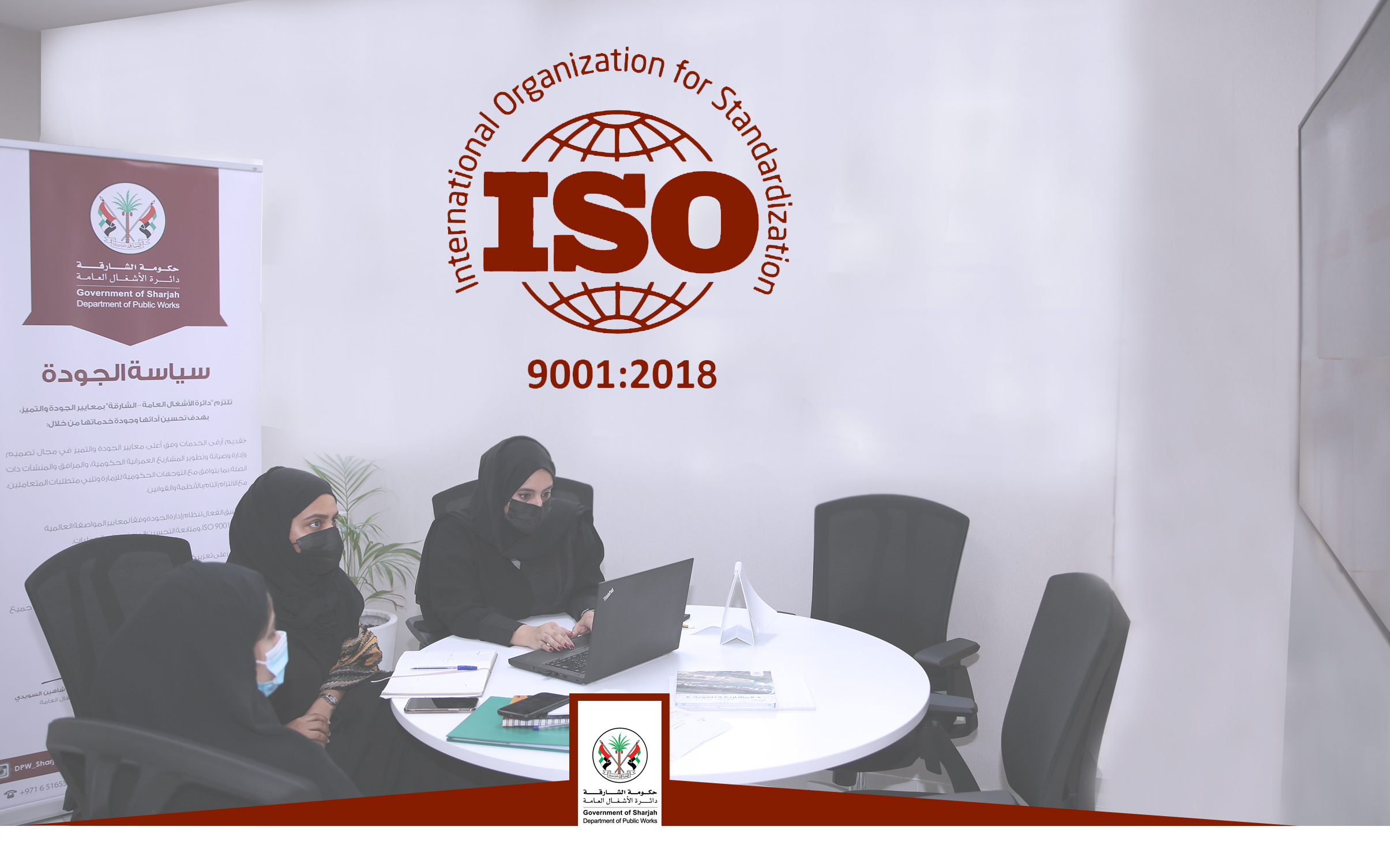 ISO (002)